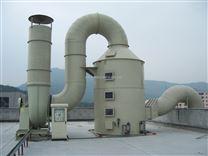 深圳生物除臭废气处理设备厂家