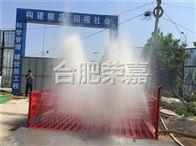杭州工地自动洗车机厂家直销