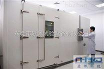 步入式高低溫循環試驗箱/步入式高低溫試驗箱製造商