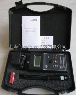 HT20A手持式数字高斯计/特斯拉计