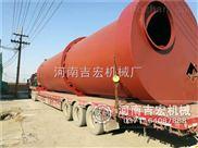 泥煤烘干机报价多少/小型泥煤烘干设备厂家q9