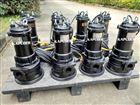 潜水切割泵 1.5KW双铰刀泵 MPE-150-2H 凯普德