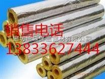 豪亞岩棉管保溫1.5cm厚/憎水保溫岩棉板多少錢一平米