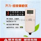 QL-1200A齐力经皮黄疸检测仪仪生产厂家