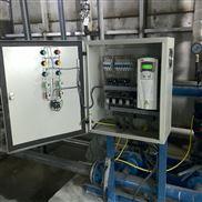 变频定压供水设备