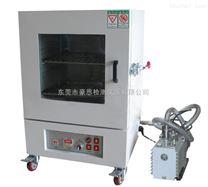 電熱幹燥箱