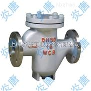 供應U型過濾器SRU-I 漢