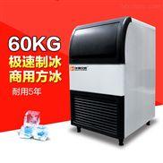 ID130方塊製冰機