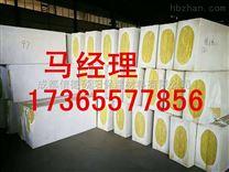 防水/岩棉板生產廠家