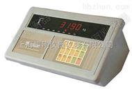 xk3190-A30地磅称重显示器