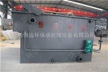 咸宁市污水处理设备恒远环保厂家直供