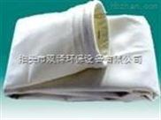除尘器拒水防油布袋