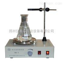 磁力加熱攪拌器 電熱板振蕩器生產公司