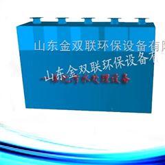SL一体化SBR污水处理设备