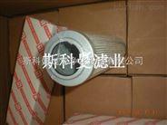 黎明液壓油濾芯保質保量