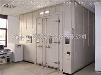 大型高低溫實驗室/溫度老化試驗室/步入式環境試驗箱