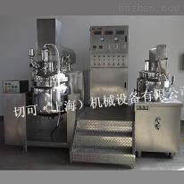 上海新浪SH-SME內外循環真空均質乳化機
