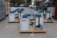 製冰機蒸發器價格