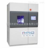 風冷氙燈老化試驗箱生產廠家/台式風冷氙燈老化試驗箱