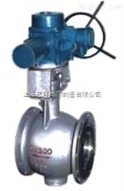 PQ940H电动偏心半球阀