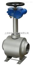 Q967F電動鍛鋼焊接球閥