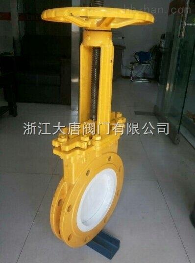 PZ73TC陶瓷刀闸阀-大唐专业生产刀闸阀