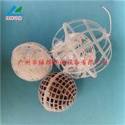 XFQLY绿烨悬浮球料80mm/球型悬浮填料80mm