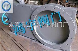 508圆形闸板阀、圆形插板阀