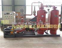 密闭式凝结水回收装置的节能特点
