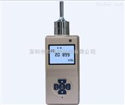 手持式臭氧检测仪厂家
