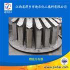 专业生产槽盘分布器 槽盘液体分布器