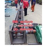 铜陵高强度刮板上料机 FU链式刮板输送机