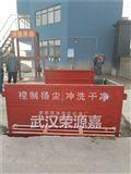 嘉兴工程自动洗车设备厂家