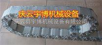 宇博鋼製拖鏈 工程電纜拖鏈