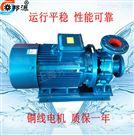 卧式管道化工泵 ISW单级离心泵选型 卧式增压泵型号