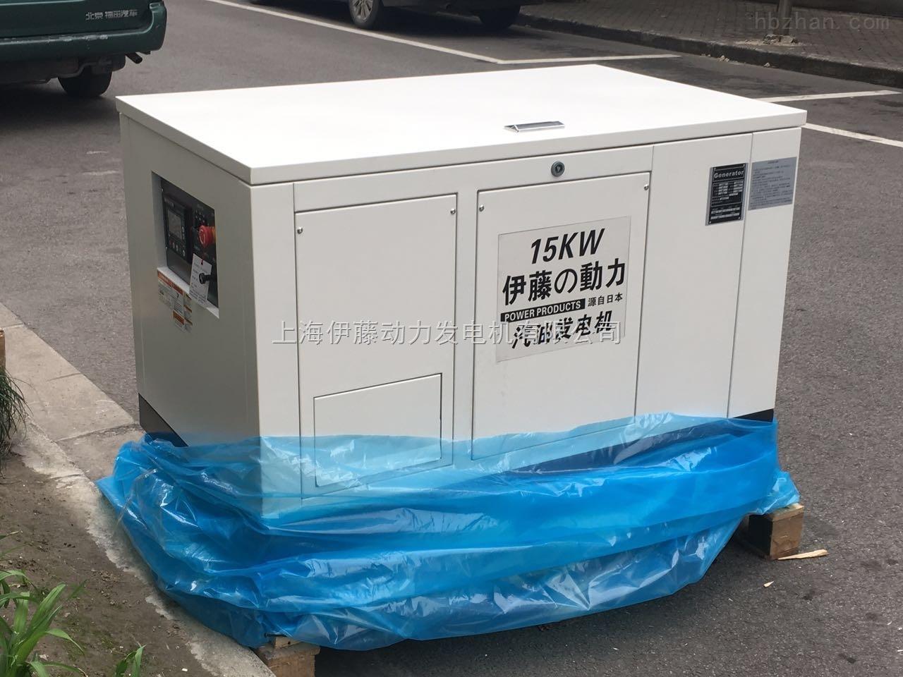 10kw别墅机房汽油发电机