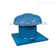 BWT-I防爆屋頂風機