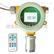 在线式复合气体检测仪