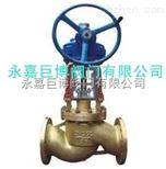 锤齿轮氧气专用截止阀JY541/专业制造