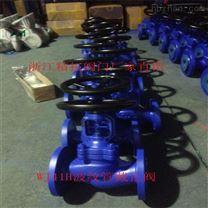 WJ41H耐高溫波紋管截止閥價優質高