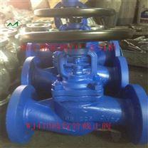 WJ41W-25P不鏽鋼波紋管截止閥專業製造