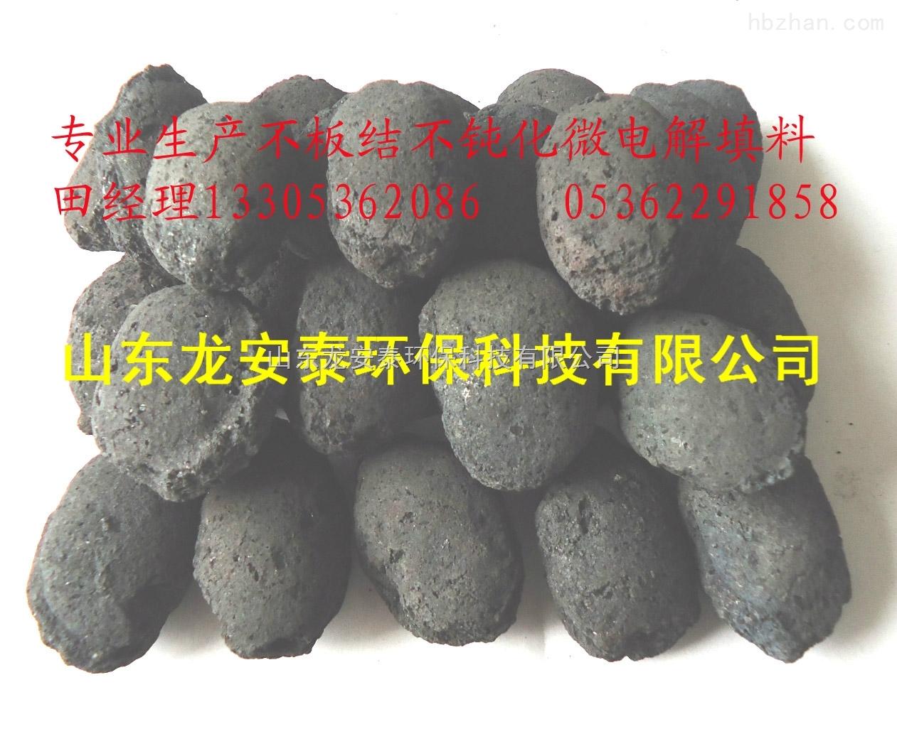 铁碳填料污水处理运行前后注意事项