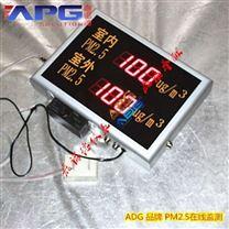 土方工程PM2.5監測儀