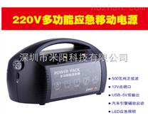 PECRON-P500 便携式移动电源,医疗仪器电源