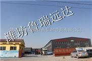 WSZ 鲁瑞远达-邯郸地埋式一体化污水处理设备批发