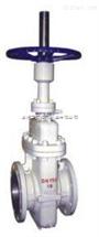 Z9b434FY、H防爆電動有導流孔平板閘閥