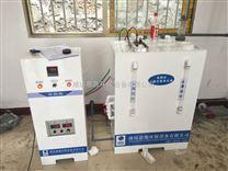 全自動二氧化氯發生器價格思源生產廠家