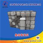 萍乡塔内件 迪尔化工填料 石化设备 塑料集结板填料