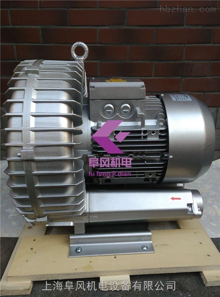 清洗betway必威手機版官網專用漩渦式氣泵