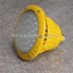 BAD85-70W吸壁式led防爆平台灯